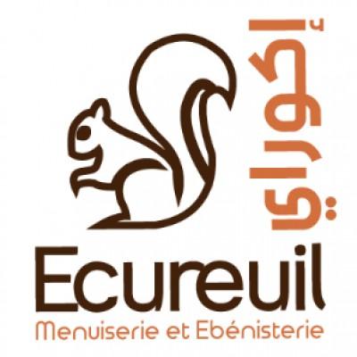 Écureuil Cuisines