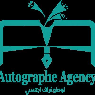 NDH AUTOGRAPHE AGENCY